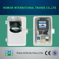 PCBOX-DS06 hdpe plastic meter box
