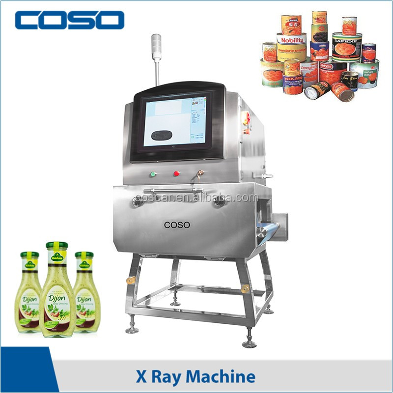 Industrial digital x ray machine price for food industry made in China