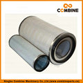 high quailty car air filter paper AR70107 and AR70106