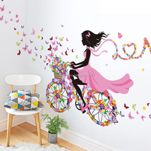 Removable romantic love colorful flower and butterfly wall decal girl in bicycle