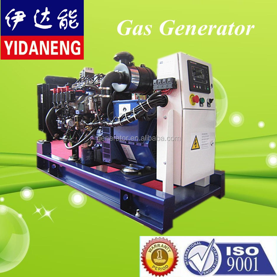 Small 10kw biogas generator from manufacturer