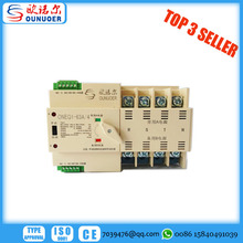 PC class ATSE AC/DC 500 amp automatic switch transfer