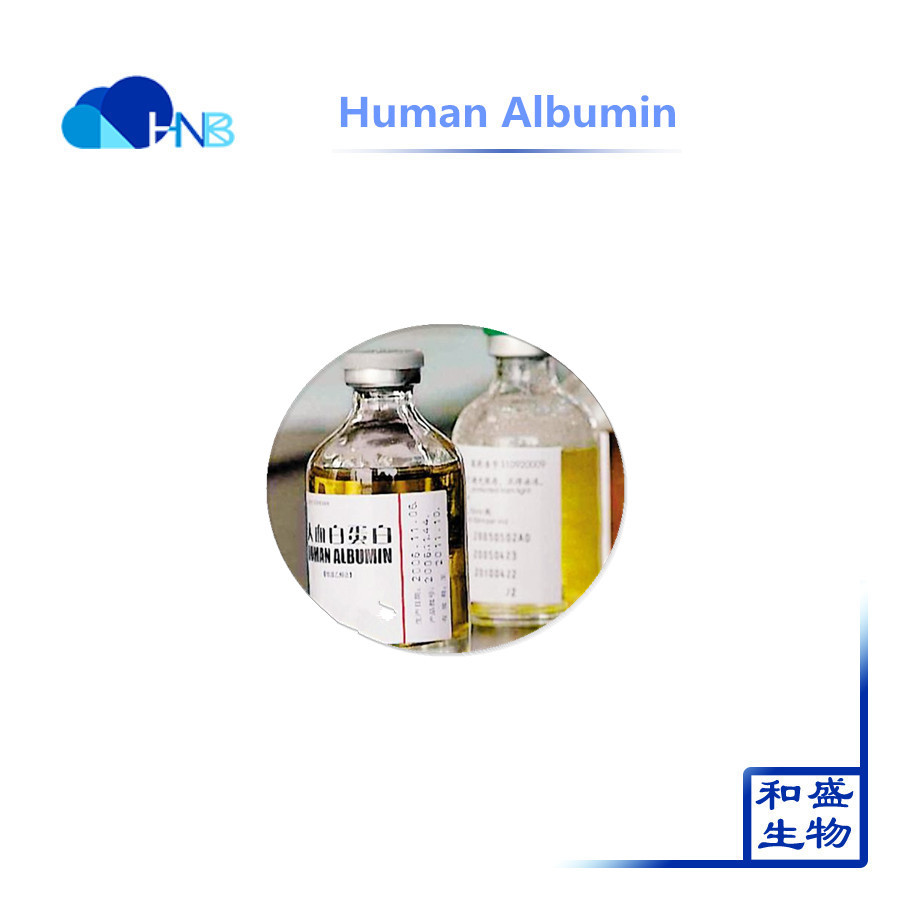 High Quality Human serum albumin Medical diagnostic test kit blood