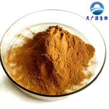 Natural organic goji berry extract/goji extract