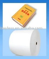 HOT!!!High Quality Reasonable Price china Bible Paper