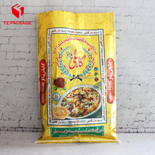 Bopp Laminated Pakistan/Thailand Rice Bag Factory 5KG10KG 20KG 25kg,30kg,50kg for Packaging