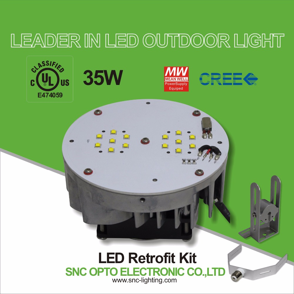 Green and eco friendly UL cUL 35W LED Retrofit Kit Light Sunon Fans Mean Well Driver long lifespan 5 years warranty