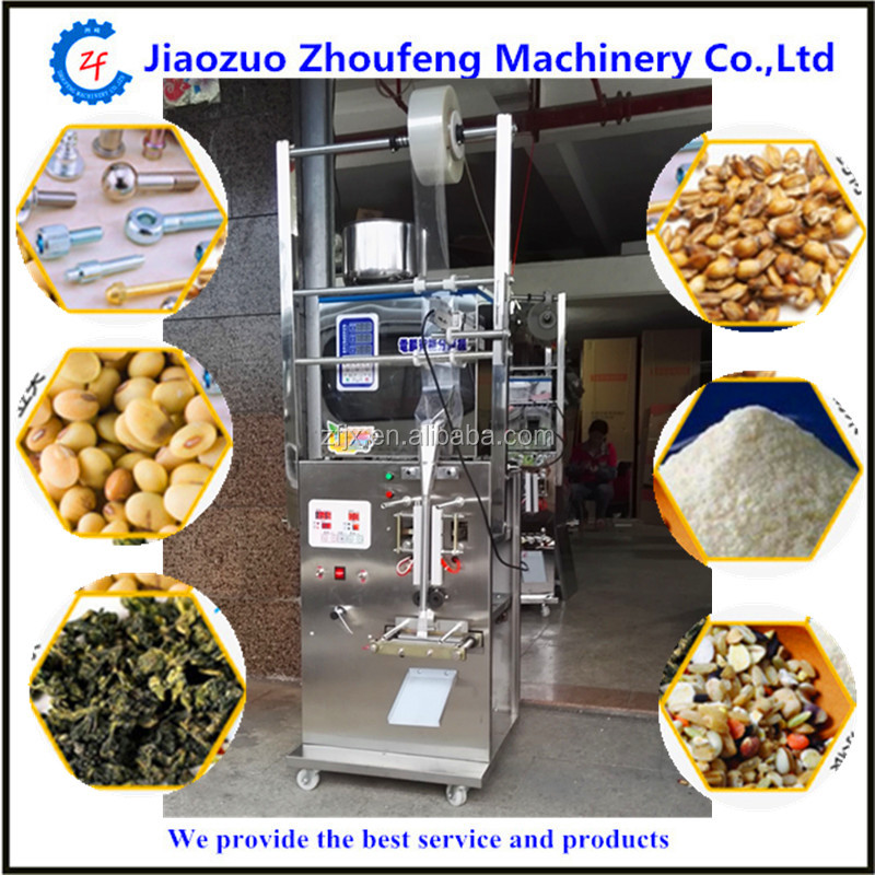 Automatic coffee coco powder weighing filling sealing tea bag packing machine (Wechat:0086-18739193590)