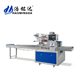 Factory Price Automatic Ball Pen / Pencil Packing Machine