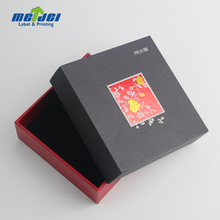 custom high quality paper hardboard gift box