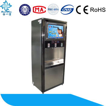 purified water vending machine