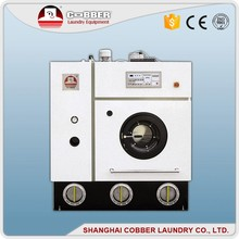 Enclosed 12kg perc dry cleaning machine equipment with best price