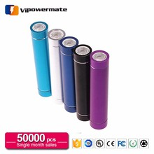 Good quality hot sale replaceable battery led universal power bank smart rohs harga 2200mAh