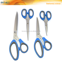 S36021/2/3/4 titanium/molybenum coating precision grinding a series utility household scissors
