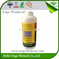 High activity insecticide Chlorpyrifos 20 ec low price