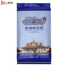 Wholesale recyclable customized pp woven 25kg basmati rice bag