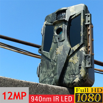 Ereagle Camouflage Color Infrared Hidden Spy Surveillance Real-time Scouting Cam Deer Hunting Camera