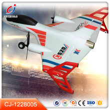 2.4G 6 channel long flight time airplane model rc jet engine for sale
