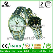 2013 newest design brand coulp watch, fancy gifts for lovers, heat demand from market couple watch at competitive price