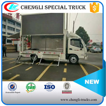 FOTON 4x2 P5 P6 P8 P10 LHD RHD Led Screen Mobile Workshop Truck With Food Vegetable Stage