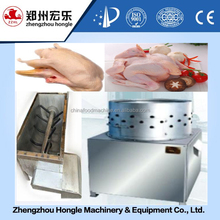 chicken plucking machine chicken feather removal machine