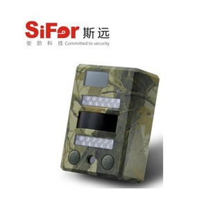 8MP 720P PIR motion detection optional 940nm 850nm black camo scout guard wildlife outdoor game gsm mms trail camera