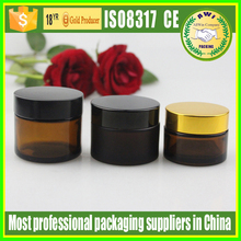50g Brown Glass Cream Jar for Cosmetics Packaging