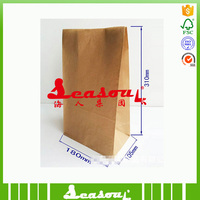Food grade greaseproof french fries paper bag