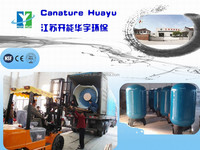 Industrial frp water softener tank / activated carbon filter price / water filter/2015