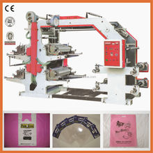 Flexo Printing Machine Automatic Plastic Bag Printing Machine