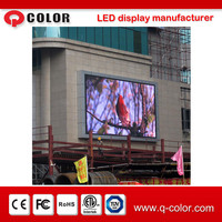 outdoor full color P10 rgb led panel
