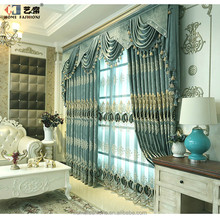 Luxury Elegant Window Manual and Motorized jacquard fabric blackout curtain designs Decorative Curtains