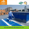 Sprayed insulation and waterproof roof coating