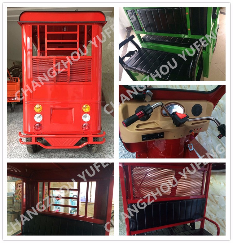 2016 newest YF-Q1 electrical rickshaw for passenger with big windsheild