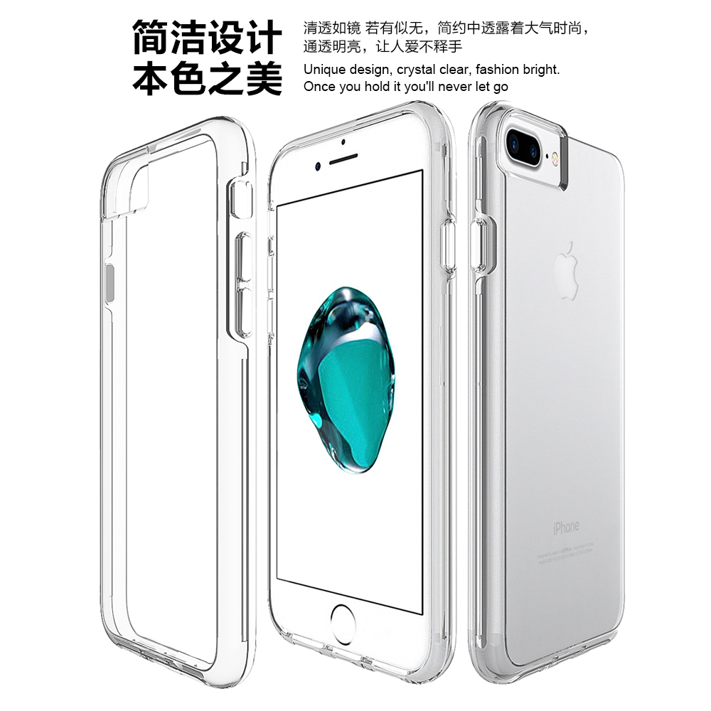 IPANDABOX B200 In stock Factory Custom logo tpu + pc case for iphone 7 plus mobile phone back cover