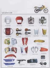 GY125 GY150 GY200 motorcycle parts/China motorcycle spare parts/South America motorcycle parts