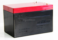 12 volt car battery LIBAN lead carbon battery 6-DZM-12