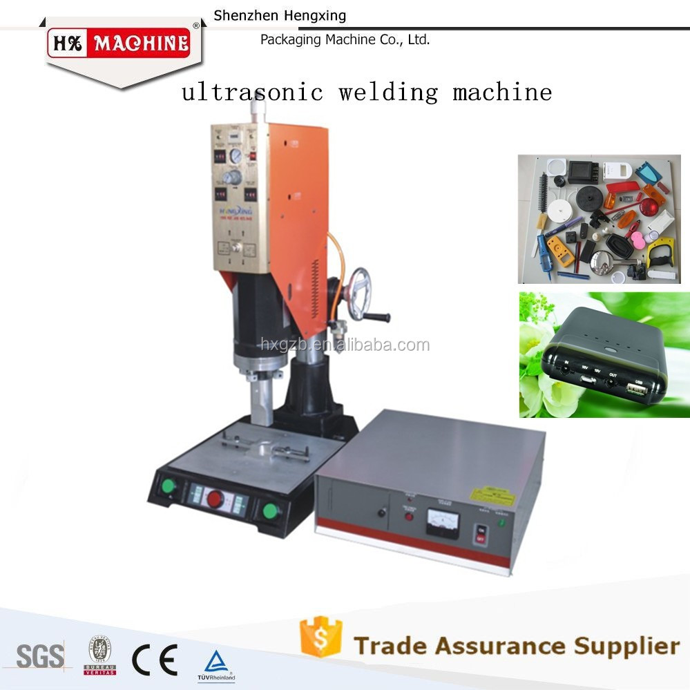 2015 China ultrasonic head tail light welding soldering fusing machine with CE