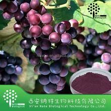 95% OPC from grape seed extract powder for healthcare and nutritional supplement