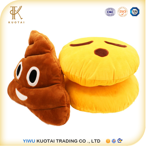 Emoticon Round Cushion Pillow Stuffed Cute Plush Soft Emoji Pillow Poop Cow Pink Poop Ghost