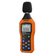 Digital Sound <strong>Level</strong> Meter MS6708 Noise Decibel tester with Auto/Manual Range Analog