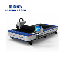 High quality 300w fiber laser cutting machine with low price 2513 FL/3015FL