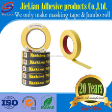 Painting masking tape from Jielian