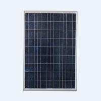 65w solar panel price uganda market