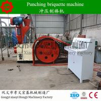 Paper biomass biomass briquette Machine/wood briket machine/wood press to make sawdust briquette