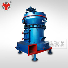 alibaba wholesale low price coal ore grinder coal grinding mill for sale