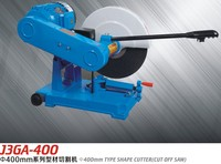 400mm type shape cutter (cut off saw)