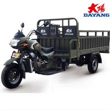 Dayang 200cc water cooled high quality heavy loading three wheeler car with chep price In Sudan