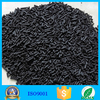 2mm 4mm Extruded Column Activated carbon for benzene removal