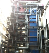 14MW used coal fired power plant